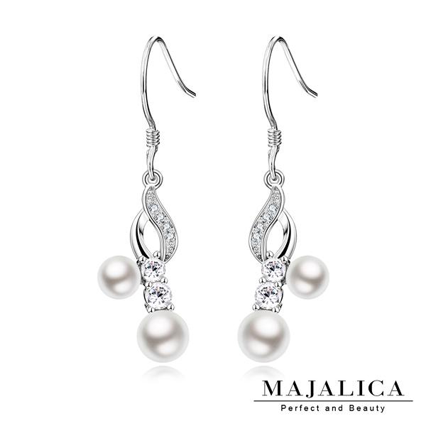 珍珠耳環 925純銀 Majalica 耳針式「浪漫舞曲」附保證卡 母親節推薦