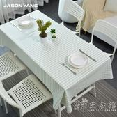 北歐桌布防水防燙防油免洗pvc塑料餐廳餐桌茶幾長方形台布小清新   小時光生活館