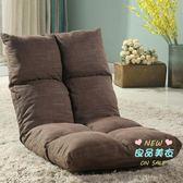 懶人沙發發榻榻米可摺疊單人小沙發床上電腦椅宿舍飄窗日式靠背椅T 8色
