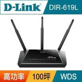 [富廉網] D-Link友訊 DIR-619L 300Mbps 無線寬頻路由器