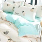雙人床包兩用被四件組超柔磨毛水洗棉床上雙人床包可再裝入棉被dj