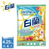 箱購 白蘭含熊寶貝馨香精華花漾清新洗衣粉 4.25kg x 4入組_聯合利華