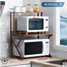 微波爐置物架 廚房置物架電飯煲烤箱微波爐架子雙層家用臺面桌面收納用品竹實木 維多原創