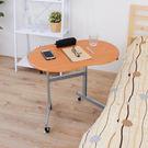 移動式床邊桌 活動式書桌[耐重型]移動式餐桌(附四個工業用輪子)-楓葉紅木色TB4880H2-MP