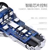車載充電器車載充電器汽車用品車用多功能快充新品