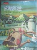 【書寶二手書T2/旅遊_JCJ】多瑙河注_蔡佩君, 克勞狄歐