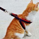 寵物胸背帶狗狗牽引繩小型犬泰迪狗繩子中型大型犬金毛用品 AW407『男人範』