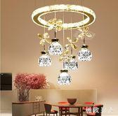 吊燈 現代簡約餐桌飯廳燈家用創意個性水晶燈具圓形TA1086【極致男人】