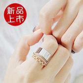 ► 5 折►沒關係是愛情啊孔孝真同款麻花3 件套戒指 B1122