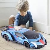 遙控車遙控變形車感應變形汽車金剛無線遙控車機器人充電動男孩兒童玩具 歐亞時尚