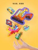 拼圖美樂拼圖兒童益智男孩女孩智力平圖大塊兒童1-2-3歲4早教玩具