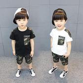 新款男童裝 1-3歲男童夏裝兒童短袖小孩洋氣迷彩兩件套 LR889【歐巴生活館】