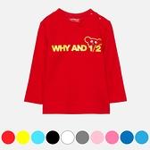 WHY AND 1/2 mini 棉質萊卡T恤 多色可選 1Y~4Y