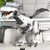 超大號機械龍電動仿真霸王龍走路智能機器人恐龍模型兒童男孩玩具igo  麥琪精品屋