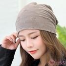 包頭坐月子帽春秋款產後孕婦帽子秋保暖時尚產婦頭巾夏季薄款