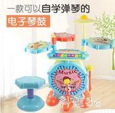 兒童架子鼓玩具1-3-6歲敲打鼓樂器男女孩寶寶初學者爵士鼓帶話筒 js6191『科炫3C』