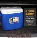 保溫箱冷藏箱車載家用車用便攜式保溫桶商用戶外冰桶保鮮箱 傑森型男館