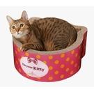 貓頭窩造型 貓抓板、睡窩(點點)...