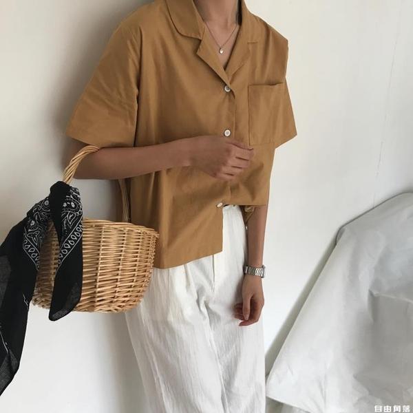春裝韓版氣質夏季寬鬆短袖襯衣女2020款復古港風純色上衣打底襯衫 自由角落
