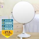 化妝鏡 大號圓鏡臺式化妝鏡歐式鏡子雙面梳妝鏡便攜公主鏡6寸8寸帶放大面