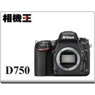 Nikon D750 Body〔單機身〕...