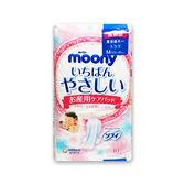 moony 日本製 產褥墊M-10片(17.5*40cm)[衛立兒生活館]