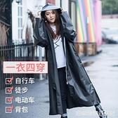 雨衣女長款全身徒步外套單人男騎行電動電瓶車自行車摩托成人雨披
