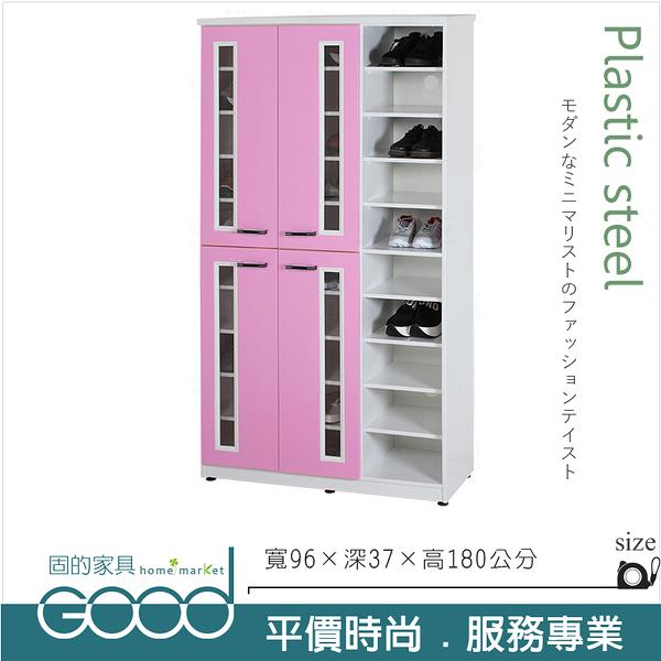 《固的家具GOOD》134-03-AX (塑鋼材質)3.2×高6尺開門鞋櫃-粉紅/白色【雙北市含搬運組裝】