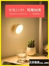 智慧人體感應LED小夜燈泡可充電池式聲控臥室床頭家用過道台燈起 艾莎