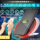 【U-ta】智慧型手機無線充電板QI4-支架式(通過NCC認證)黑色