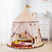 兒童帳篷 兒童帳篷游戲屋 女孩室內公主房寶寶玩具 印第安城堡過家家小房子YTL-Ballet朵朵