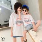 親子裝 左西男童親子裝夏季2020新款潮兒童母子短袖T恤網紅ins中大童夏裝