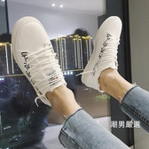 夏季男士帆布鞋平底正韓潮流休閒百搭學生街拍板鞋男透氣布鞋子男39-44