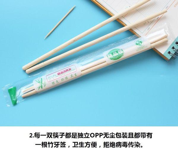 [協貿國際]  環保衛生一次性筷子5.5mm直徑 (100個價)