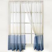 簡約漸層紗簾290x240cm藍
