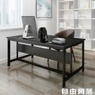 電腦桌台式家用書桌書架組合簡約現代學習桌寫字台辦公桌字CY  自由角落