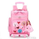 拉桿書包6-12周歲女孩小學生3-5年級六輪兒童雙肩背包防水爬樓梯QM 依凡卡時尚
