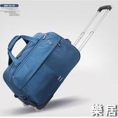 拉桿包 手提女中學生大容量旅行包男短途輕便行李包帆布箱包JY 快速出貨