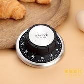 廚房定時器計時器家用創意時間提醒器不銹鋼倒計時器【輕奢時代】