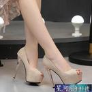 魚口鞋 14CM超魚口高跟鞋細跟魚嘴鞋12CM防水台性感名媛單鞋女夏秋季 星河光年