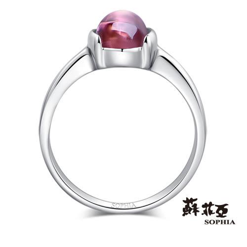 蘇菲亞SOPHIA - 玩美寶石系列 粉碧璽寶石戒指