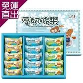 龍情. 厚奶脆果禮盒(附提袋)(奶素) E00800044【免運直出】