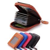 風琴卡包 卡片夾 卡夾 多卡位 信用卡夾【CL2221】 BOBI  01/04