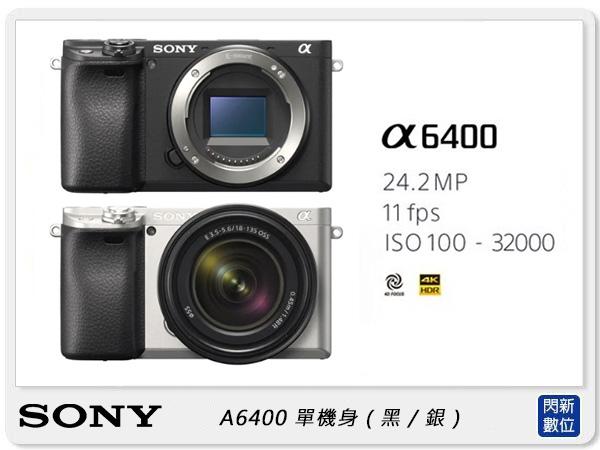 【免運費】送原廠電池~SONY ILCE-A6400 單機身(A6400,台灣索尼公司貨)