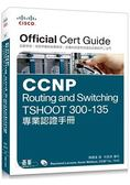 CCNP Routing and Switching TSHOOT 300 13