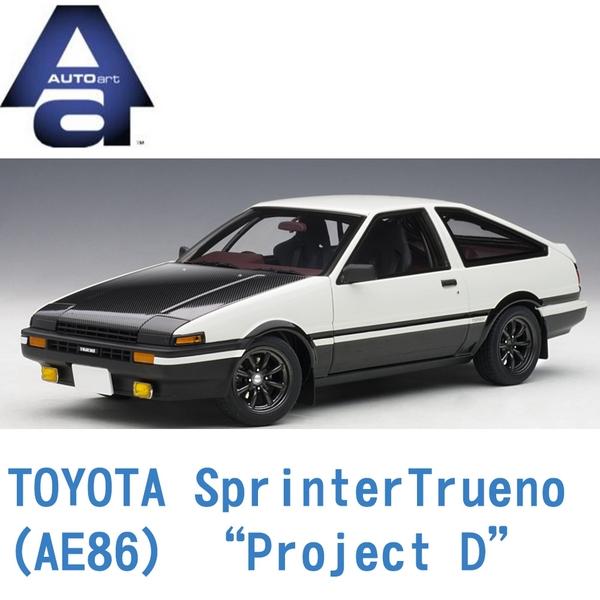 現貨 AUTOart 1/18模型車 TOYOTA 豐田 Sprinter Trueno (AE86) 頭文字D 78799