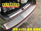 【車王小舖】2013 最新 福特KUGA不鏽鋼後踏板 KUGA 尾門護板 不鏽鋼 台中店 高雄店