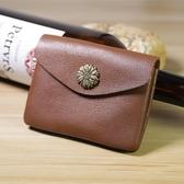 復古手工零錢包頭層植鞣牛皮硬幣包男女迷你卡包小錢包駕照包 台北日光