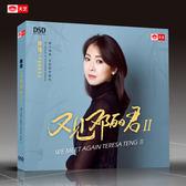 【停看聽音響唱片】【CD】陳佳:又見鄧麗君2