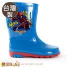 男童雨鞋 台灣製蜘蛛人正版兒童長筒雨靴 ...